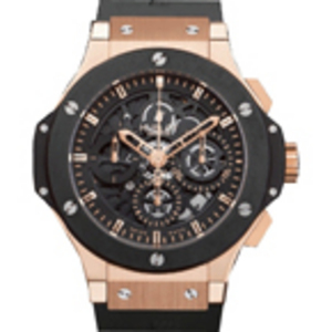 Replica Hublot Big Bang Aero Bang Watch 310.PM.1180.RX